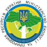 Міністерство екології та природних ресурсів України фото